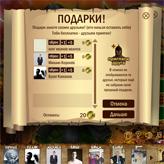 Скриншот игры Сокровища Казанского Хана - три в ряд