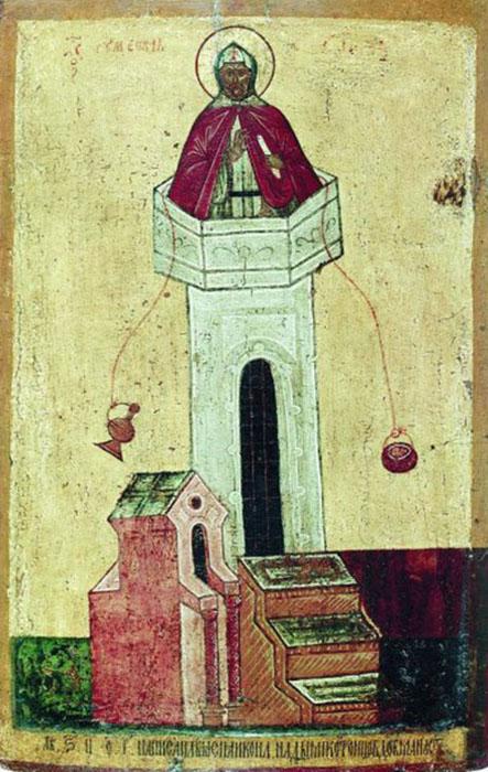 Русская икона 1465 года.